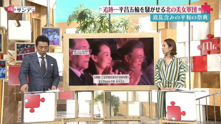 2018年02月11日椿原慶子の画像04枚目