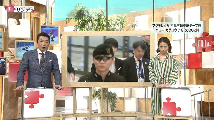2018年02月11日椿原慶子の画像06枚目