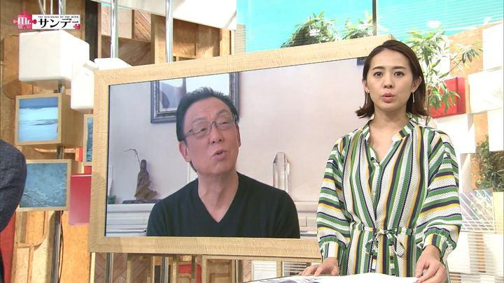 2018年02月11日椿原慶子の画像12枚目