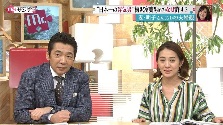 2018年02月11日椿原慶子の画像16枚目