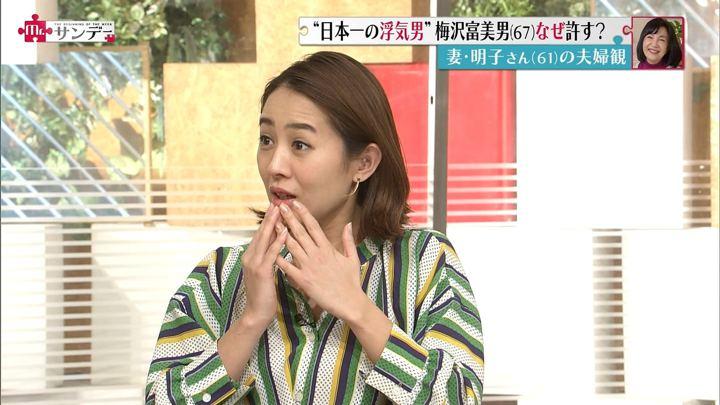 2018年02月11日椿原慶子の画像18枚目