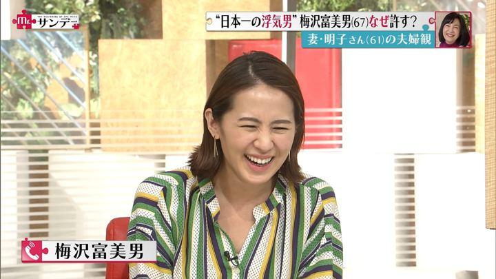 2018年02月11日椿原慶子の画像23枚目