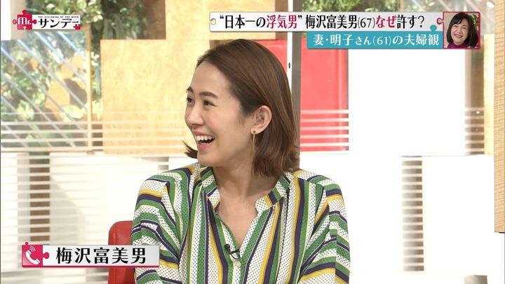 2018年02月11日椿原慶子の画像24枚目
