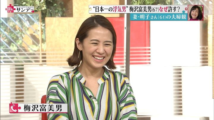 2018年02月11日椿原慶子の画像25枚目