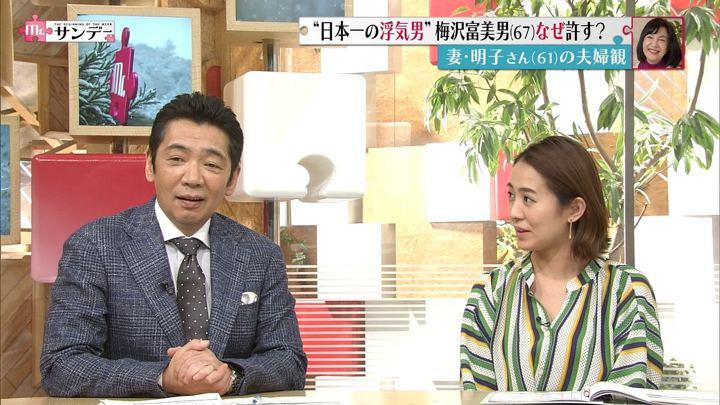2018年02月11日椿原慶子の画像26枚目