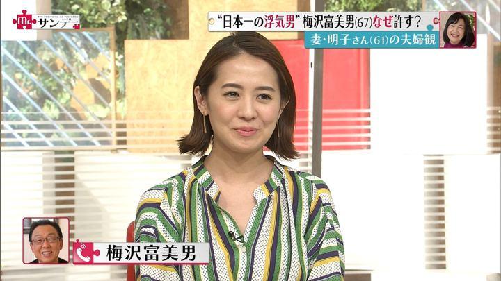 2018年02月11日椿原慶子の画像27枚目