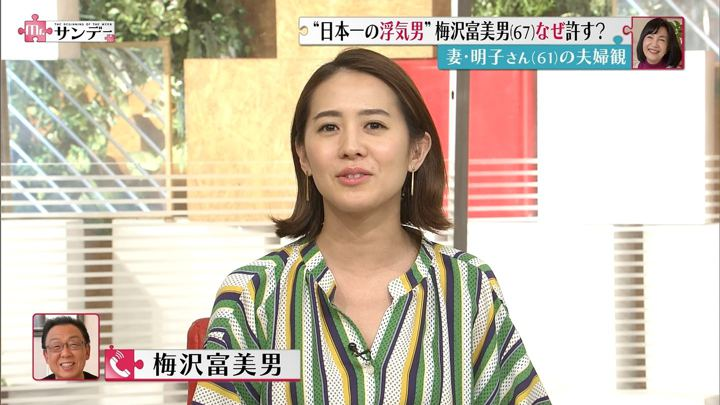 2018年02月11日椿原慶子の画像28枚目