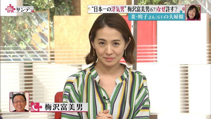 2018年02月11日椿原慶子の画像31枚目