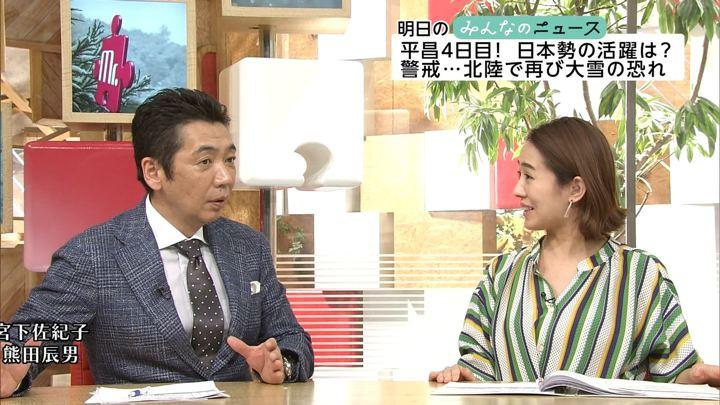 2018年02月11日椿原慶子の画像38枚目