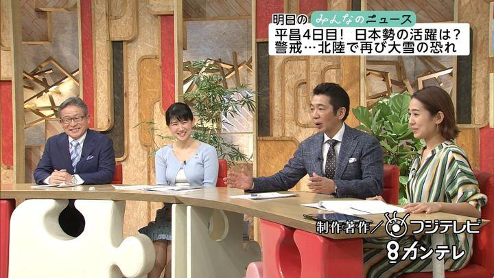 2018年02月11日椿原慶子の画像39枚目