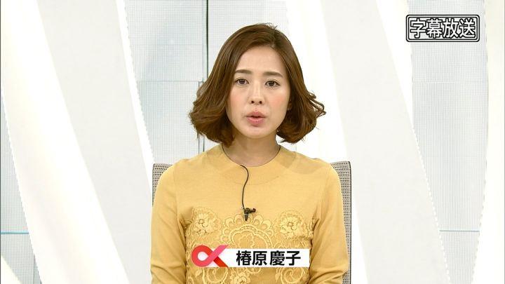 2018年02月12日椿原慶子の画像02枚目