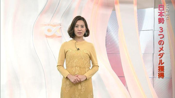 2018年02月12日椿原慶子の画像04枚目