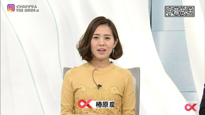 2018年02月12日椿原慶子の画像07枚目