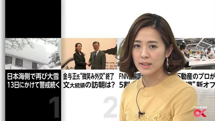 2018年02月12日椿原慶子の画像10枚目