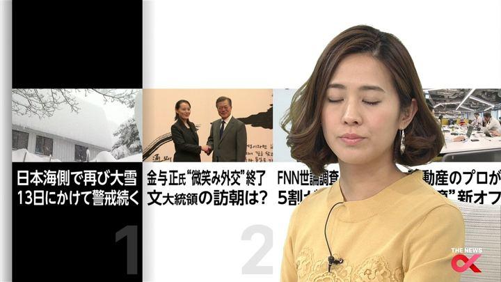 2018年02月12日椿原慶子の画像11枚目