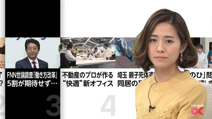 2018年02月12日椿原慶子の画像15枚目