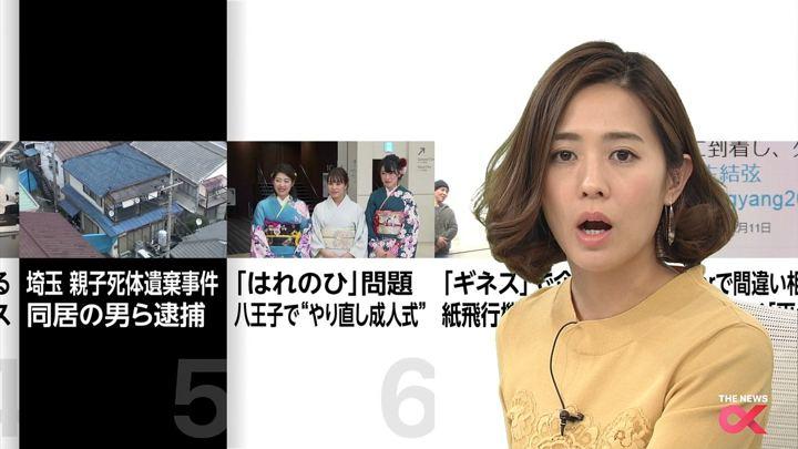 2018年02月12日椿原慶子の画像16枚目