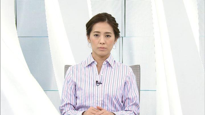 2018年02月13日椿原慶子の画像01枚目