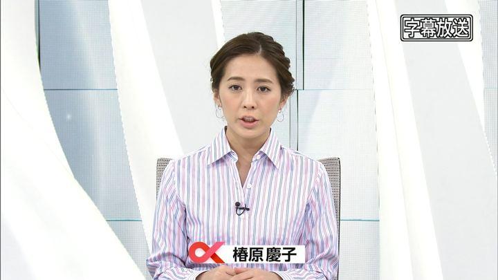 2018年02月13日椿原慶子の画像02枚目