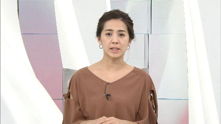 2018年02月14日椿原慶子の画像02枚目