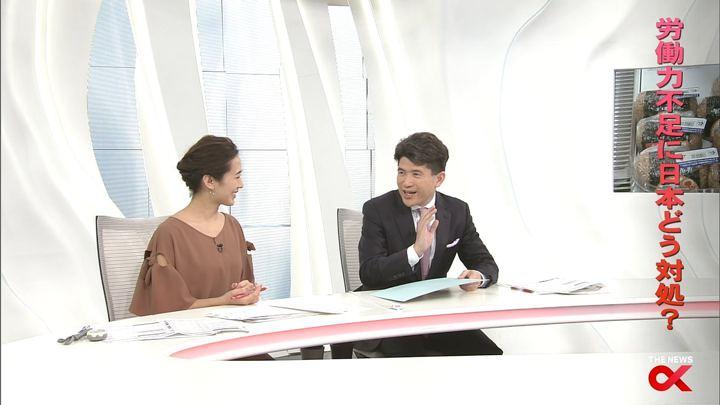 2018年02月14日椿原慶子の画像09枚目