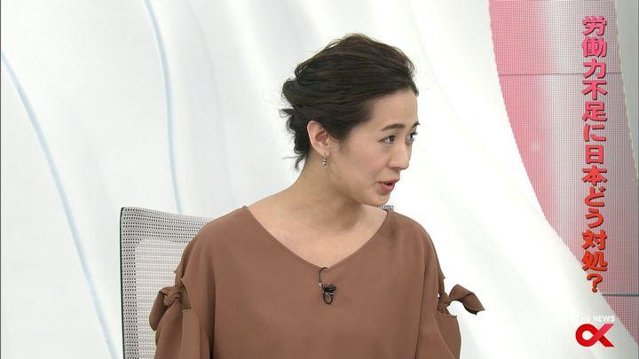 2018年02月14日椿原慶子の画像10枚目