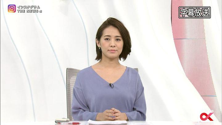 2018年02月15日椿原慶子の画像06枚目