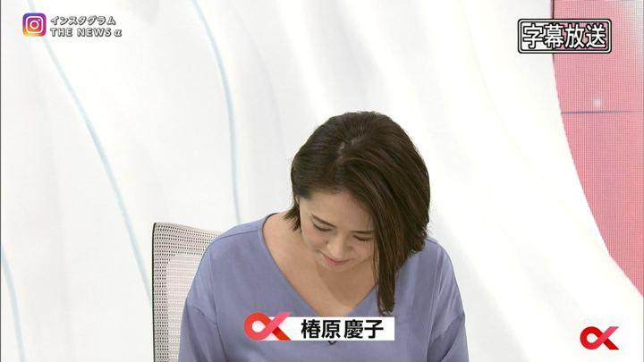 2018年02月15日椿原慶子の画像07枚目
