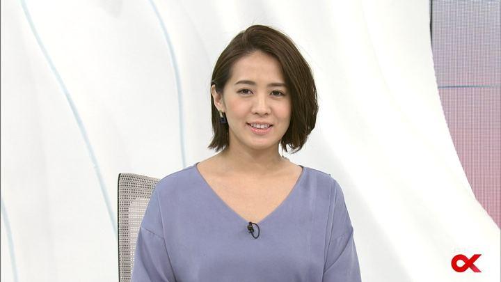 2018年02月15日椿原慶子の画像08枚目