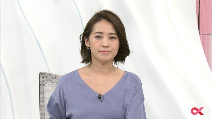 2018年02月15日椿原慶子の画像12枚目