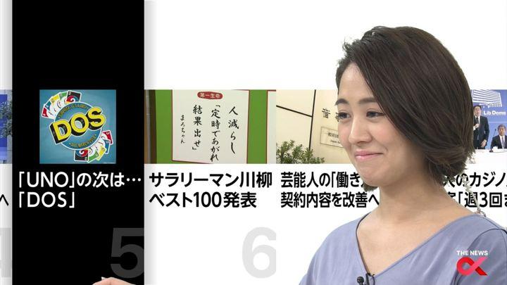 2018年02月15日椿原慶子の画像13枚目