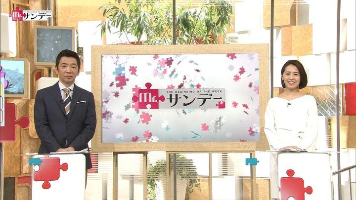 2018年02月18日椿原慶子の画像01枚目