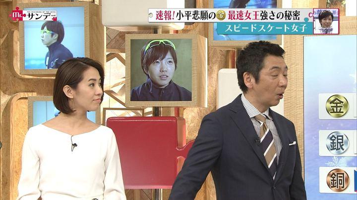 2018年02月18日椿原慶子の画像05枚目