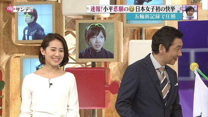 2018年02月18日椿原慶子の画像07枚目