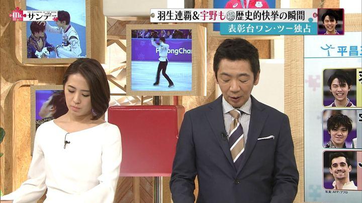 2018年02月18日椿原慶子の画像09枚目