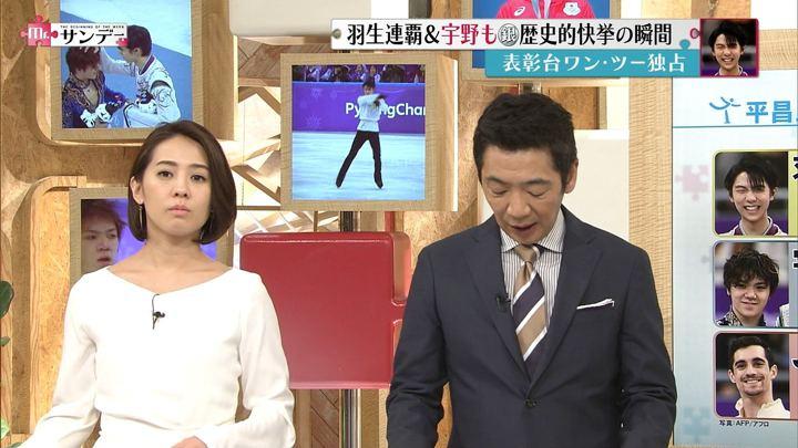 2018年02月18日椿原慶子の画像10枚目