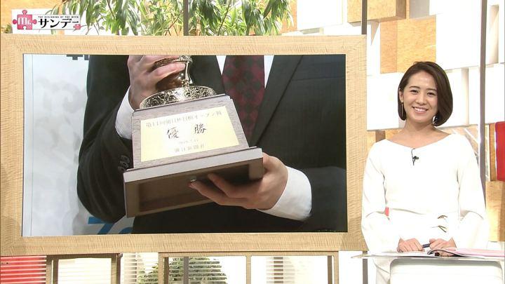 2018年02月18日椿原慶子の画像12枚目