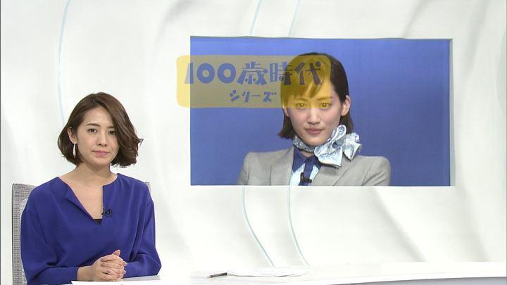 2018年02月19日椿原慶子の画像03枚目