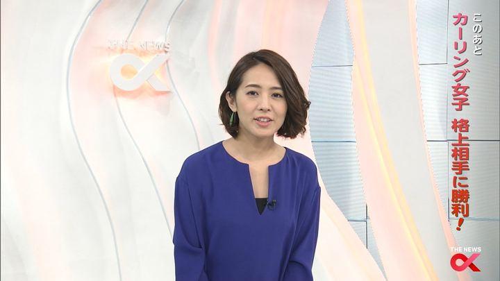 2018年02月19日椿原慶子の画像04枚目