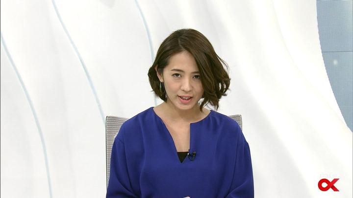 2018年02月19日椿原慶子の画像05枚目