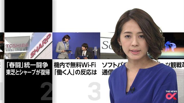 2018年02月19日椿原慶子の画像09枚目