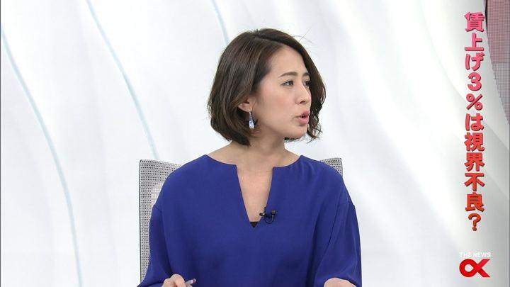 2018年02月19日椿原慶子の画像10枚目