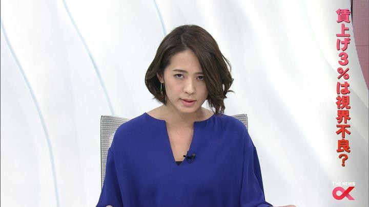 2018年02月19日椿原慶子の画像11枚目