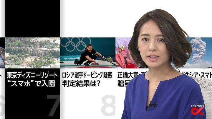 2018年02月19日椿原慶子の画像12枚目