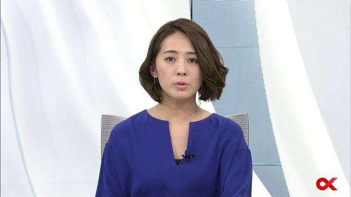 2018年02月19日椿原慶子の画像13枚目
