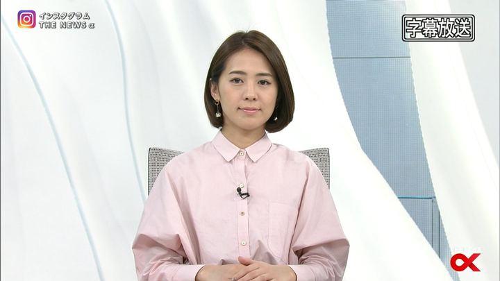 2018年02月20日椿原慶子の画像01枚目