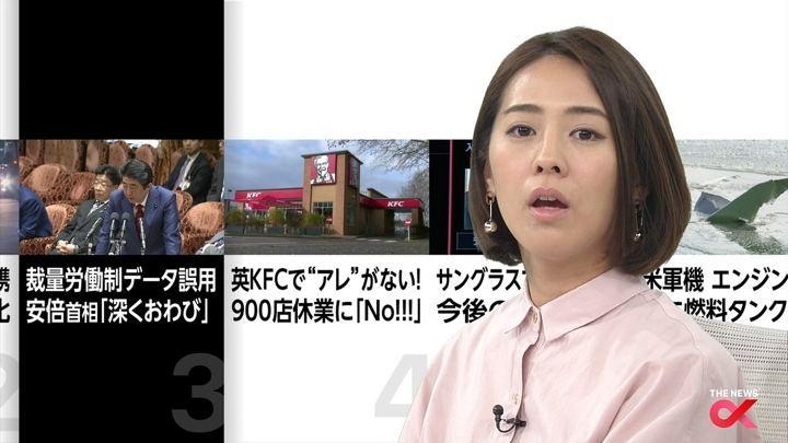 2018年02月20日椿原慶子の画像08枚目