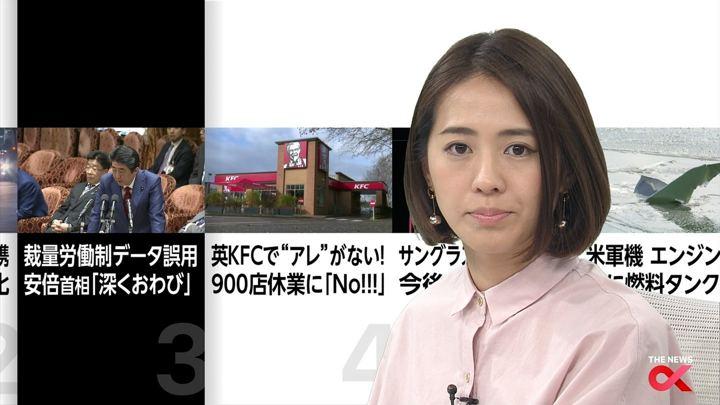 2018年02月20日椿原慶子の画像09枚目