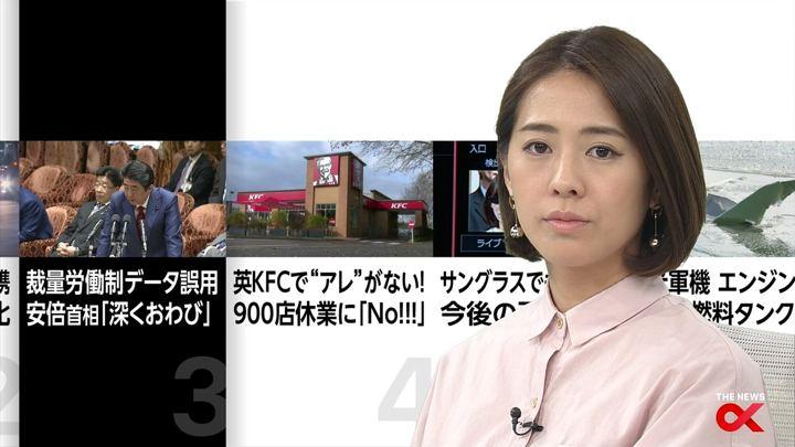 2018年02月20日椿原慶子の画像10枚目