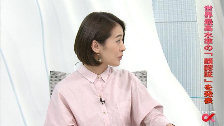 2018年02月20日椿原慶子の画像11枚目